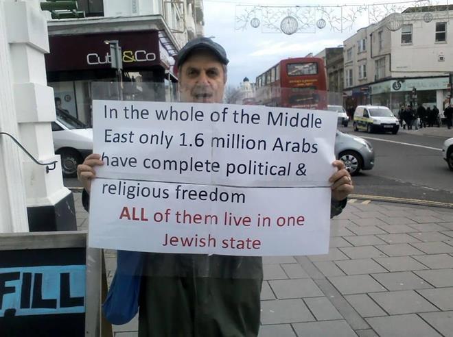 kauft nicht bei juden